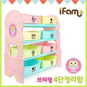 韓國【Ifam】兒童玩具四層收納架(粉色) - 限時優惠好康折扣