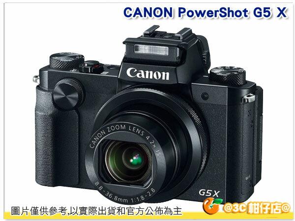 <br/><br/>  Canon PowerShot G5X G5 X 彩虹公司貨 WIFI F1.8光圈 電子觀景窗 送32G+副電+大吹球+清潔液+拭鏡布+清潔刷+保護貼<br/><br/>