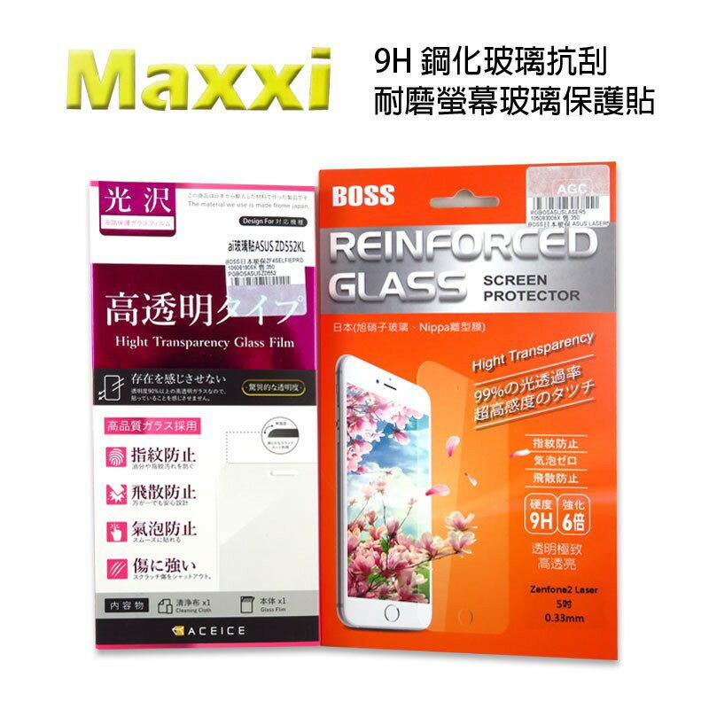 扛壩子 ASUS ZenFone 3 Max ZC553KL 9H鋼化玻璃保護貼