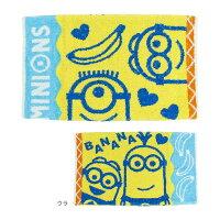 小小兵床包及抱枕推薦到小小兵 香蕉 兒童毛巾枕頭套(25×39cm)日貨 正版授權J00012911就在大賀屋推薦小小兵床包及抱枕