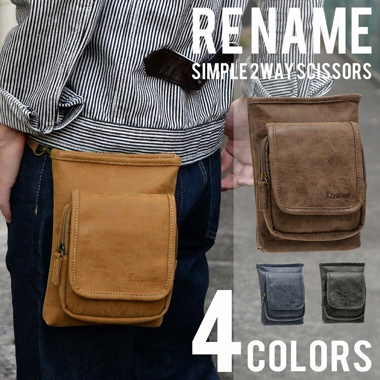 現貨 CrossCharm Rename 腰包 對應IPHONE6 隨身包 美容師腰包 剪刀包 剪刀袋 工具包 相機包 RCG-50025-23