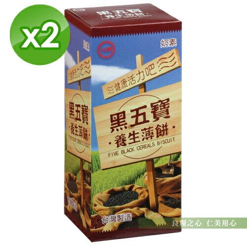 台糖黑五寶養生薄餅(120g/盒)x2