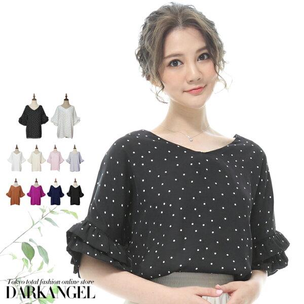 日本必買女裝DarkAngel女士摺邊寬口短袖上衣-免運代購