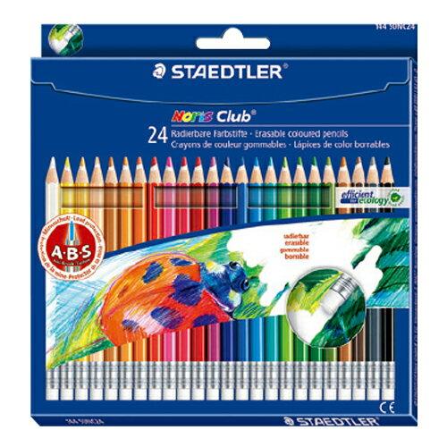 【施德樓STAEDTLER】14450 3mm 可擦拭色鉛筆