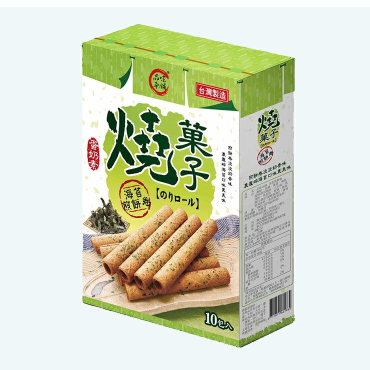 【品味本舖】海苔煎餅卷(100g)