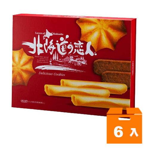 掬水軒 北海道戀人禮盒 日式鮮奶精緻點心 480g (6入)/箱