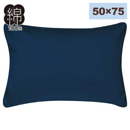 枕套PALETTE3NV50×75NITORI宜得利家居