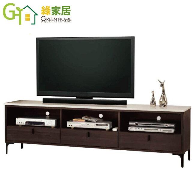 【綠家居】克莉絲 6尺胡桃色石面長櫃/電視櫃