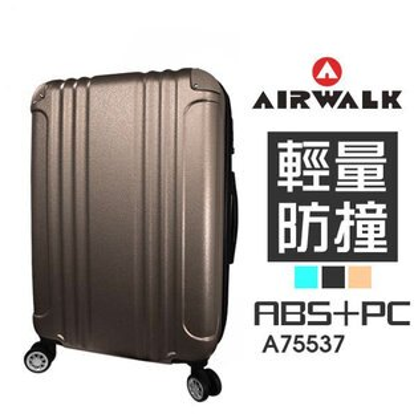 【加賀皮件】AIRWALK28吋ABS+PC可擴充加大硬殼拉鍊多色可選行李箱旅行箱