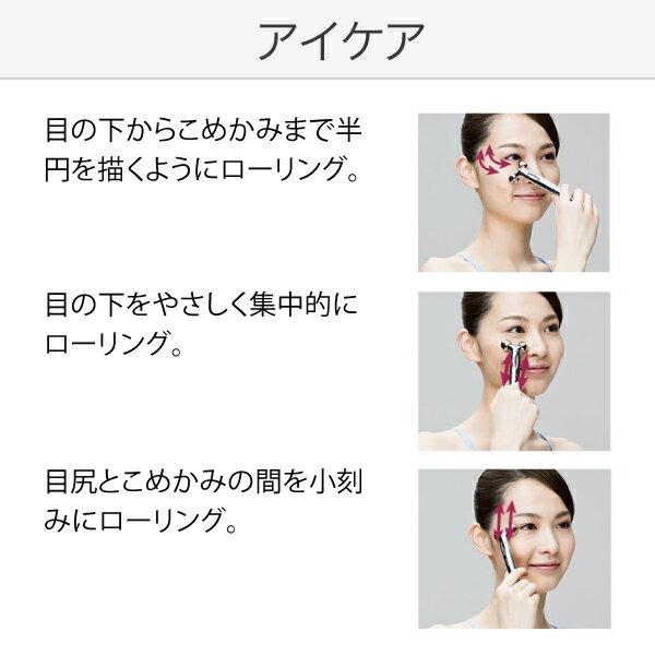 日本mtgec-beauty / ReFa S CARAT女士美容滾輪按摩器 / 9281301001。共1色-日本必買 日本樂天代購(15660*0.2) 2