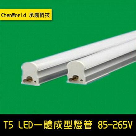 【ChenWorld】T5 4呎 LED 一體成型 日光燈管(T5 LED 一體成型 日光燈管)