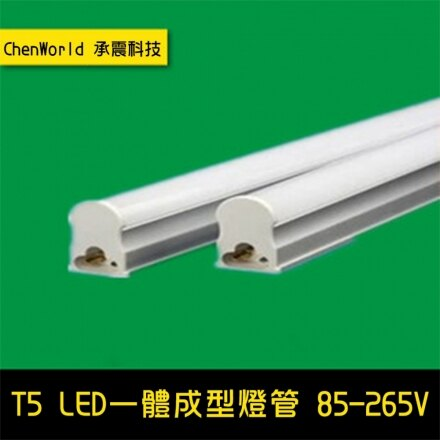 【Alice購物網】《CE認證》T5 4呎 LED 一體成型 日光燈管(T5 LED 一體成型 日光燈管)