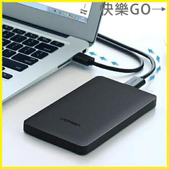 外接硬碟盒 筆記本硬碟盒子讀取2.5英寸SATA台式機固態SSD機械外置外接usb3.0行動硬碟 - 限時優惠好康折扣
