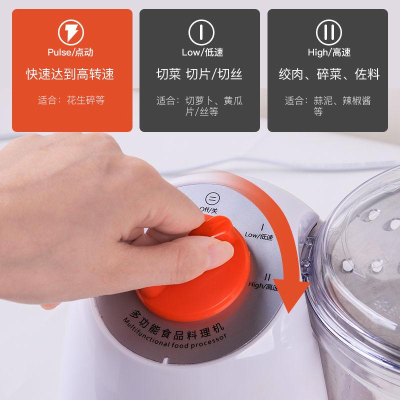 切菜電動全自動切菜機家用小型切絲機自動切菜器多功能切片機