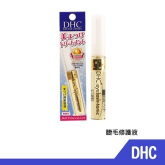 日本 DHC 睫毛修護液 6.5mL 【RH shop】日本代購