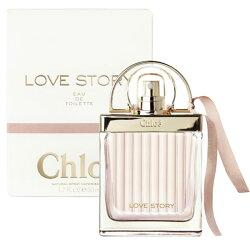 Chloe Love Story 愛情故事 晨曦淡香水 75ml 【A002838】《Belle倍莉小舖》