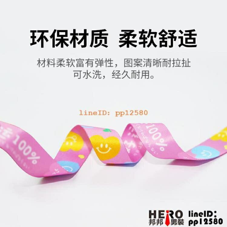 買一送一 口罩掛繩韓版明星同款防丟掛繩鏈掛脖的兒童diy可調節ig神器成人 閒庭美家