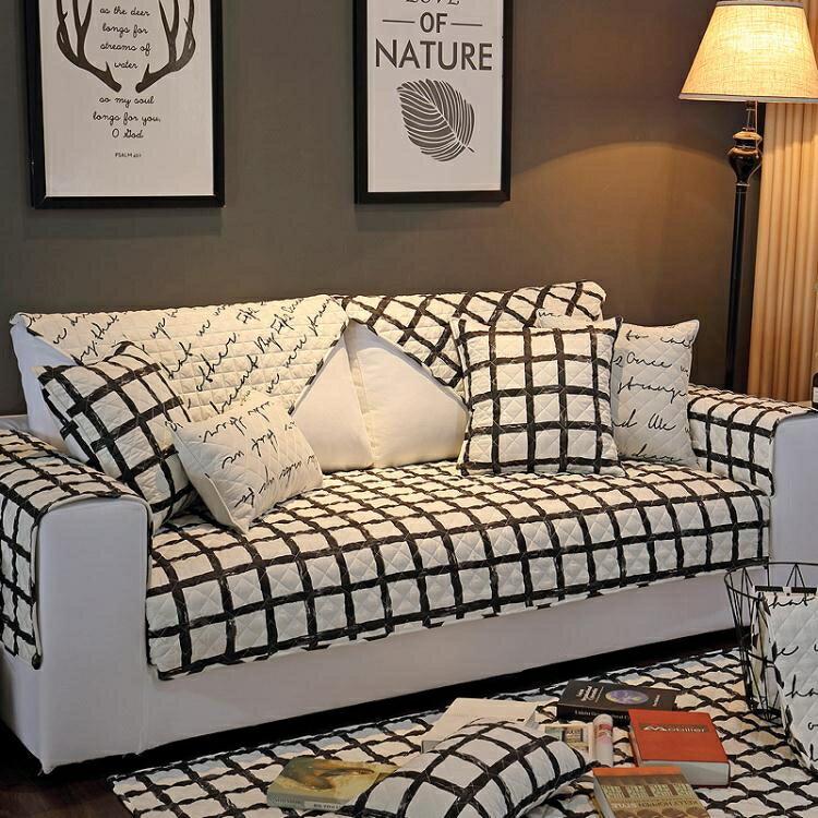 沙發墊四季通用北歐防滑布藝純棉現代簡約客廳全棉沙發套罩全蓋巾 新店開張全館五折