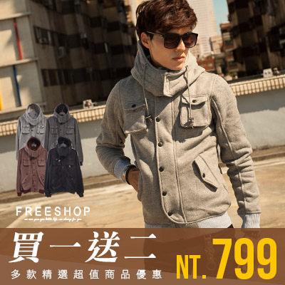 Free Shop 【AM88027】買一送二(圍巾+上衣) 韓版高磅數厚棉磨毛內裏防寒保暖雙口袋連帽韓版外套‧四色