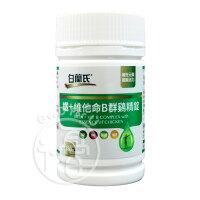 白蘭氏 鐵+維他命B群 雞精錠 180錠/瓶【i -優】-i優-3C特惠商品