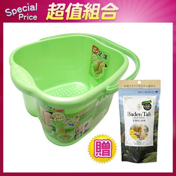 【買就送】日本製INOMATA泡腳桶 贈日本製紀陽溫泉泡腳碇14顆