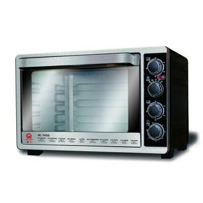 【純米小舖】晶工牌45L雙溫控旋風烤箱JK-7450