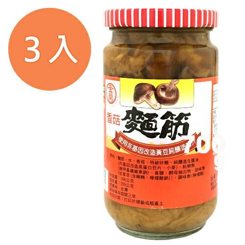 金蘭 香菇麵筋 396g (3入)/組