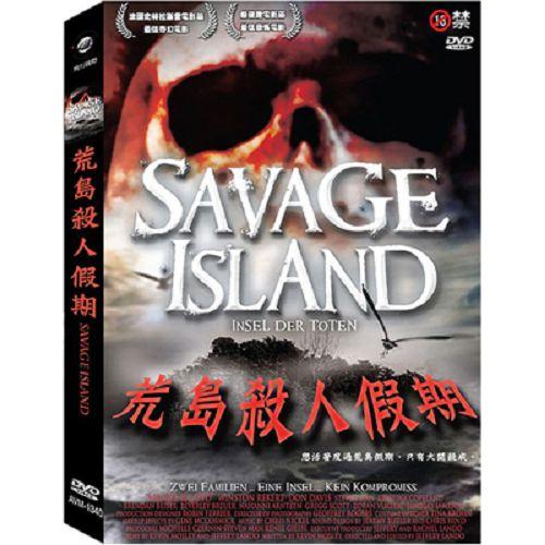 荒島殺人假期DVD-未滿18歲禁止購買