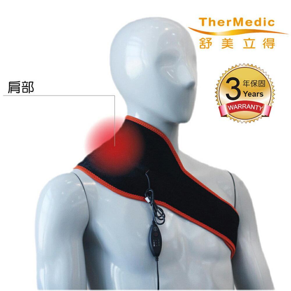 【舒美立得】深層遠紅外線熱敷-軀幹專用(PW140L) 腰 肩 背 等 通用-簡便型 4