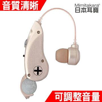 【原廠公司貨】 日本耳寶 耳掛式 集音器 輔聽器