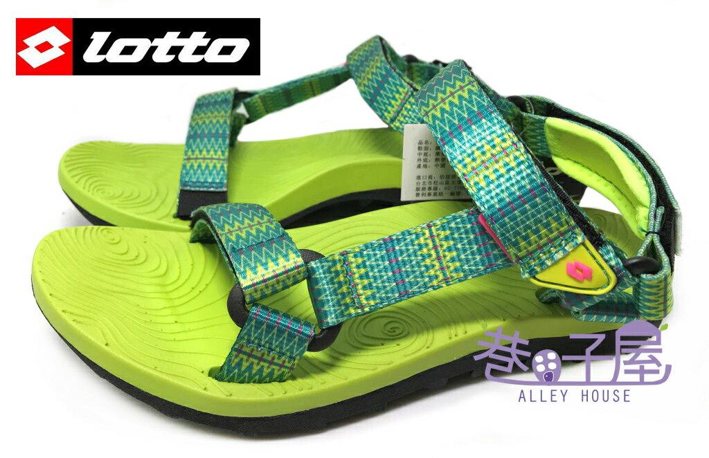 【巷子屋】義大利第一品牌-LOTTO樂得 女款/大童QQ夾心緞面織帶排水運動涼鞋 [2415] 蘋綠 超值價$398