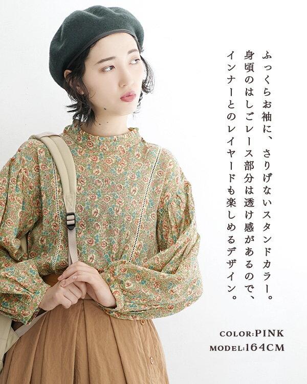日本e-zakka / 花樣高領長袖上衣 / 32131-1800823 / 日本必買 代購 / 日本樂天直送(6000) 2