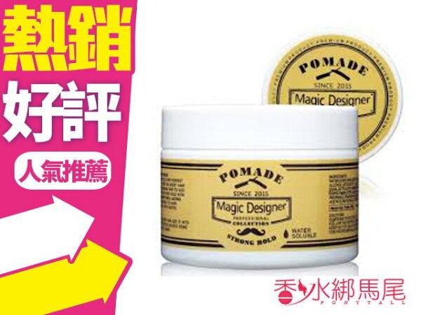 MagicDesigner玩酷油頭150ml水洗式髮油◐香水綁馬尾◐