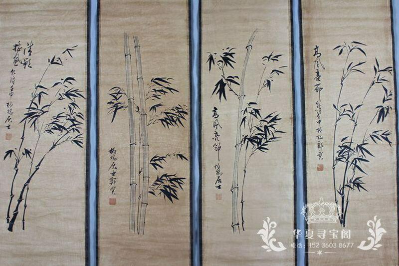 收藏仿古字畫國畫山水畫中堂畫客廳茶樓裝飾畫已裝裱四條鄭板橋竹