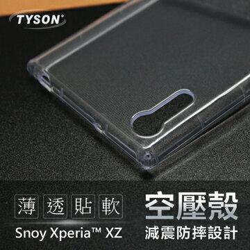 【愛瘋潮】SONY Xperia XZ 極薄清透軟殼 空壓殼 防摔殼 氣墊殼 軟殼 手機殼