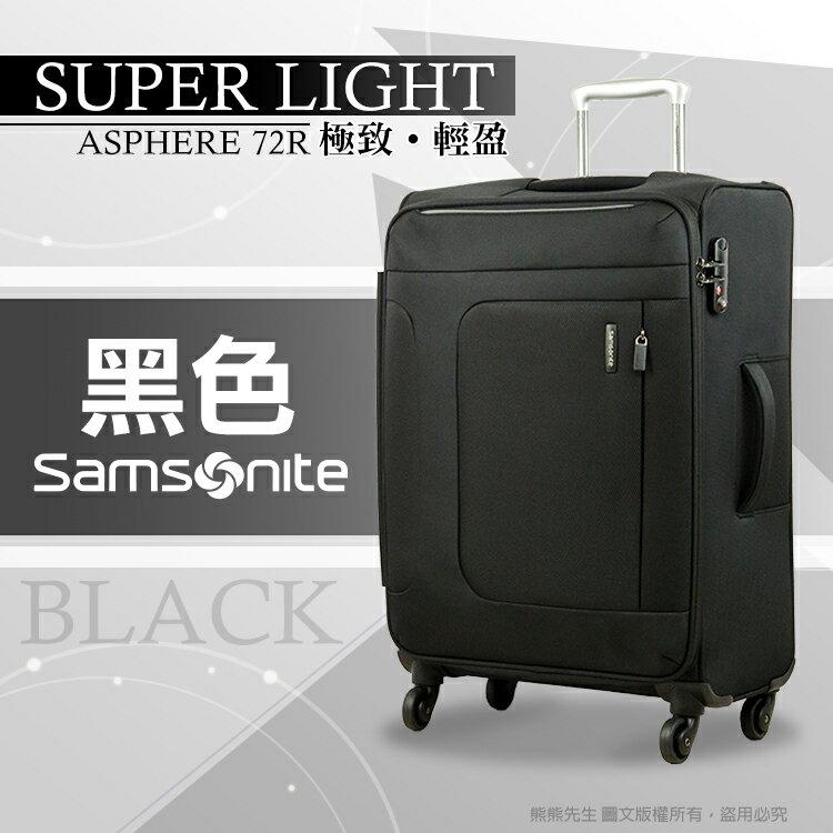 《熊熊先生》Samsonite行李箱 新秀麗靜音輪 72R 輕量大容量布箱 24吋旅行箱 TSA海關密碼鎖 送好禮