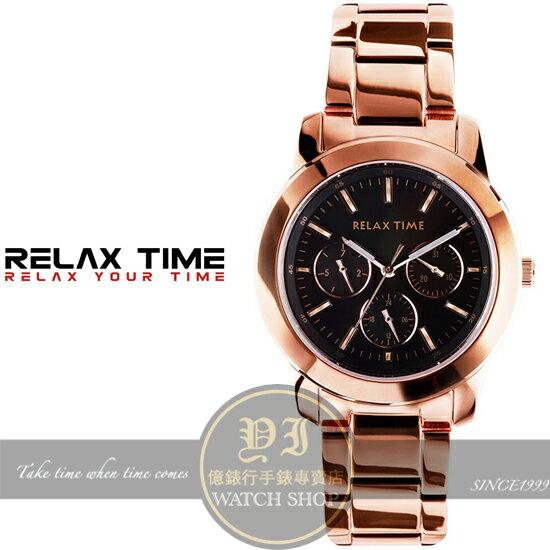 Relax Time關詩敏代言經典輕熟時尚日曆腕錶R0800-16-31公司貨/MIT