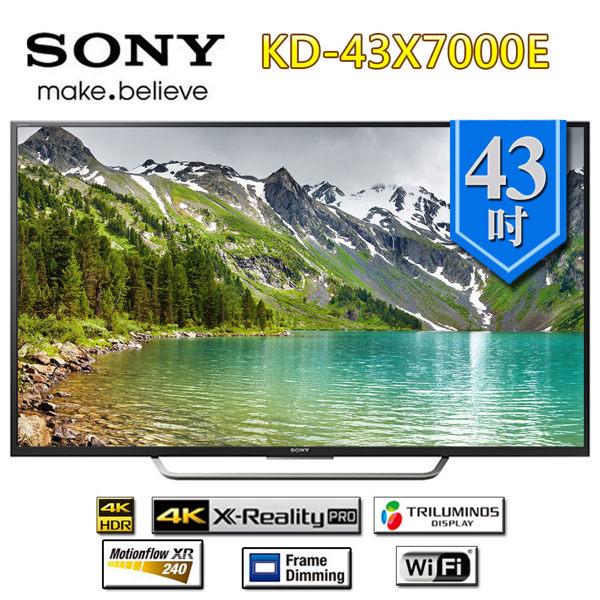 SONY 新力 KD-43X7000E 43吋 4K 液晶電視 公司貨《不附帶安裝》