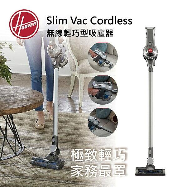 ★夜間下殺★【免運】HOOVER胡佛無線輕巧型吸塵器SlimVacCordless