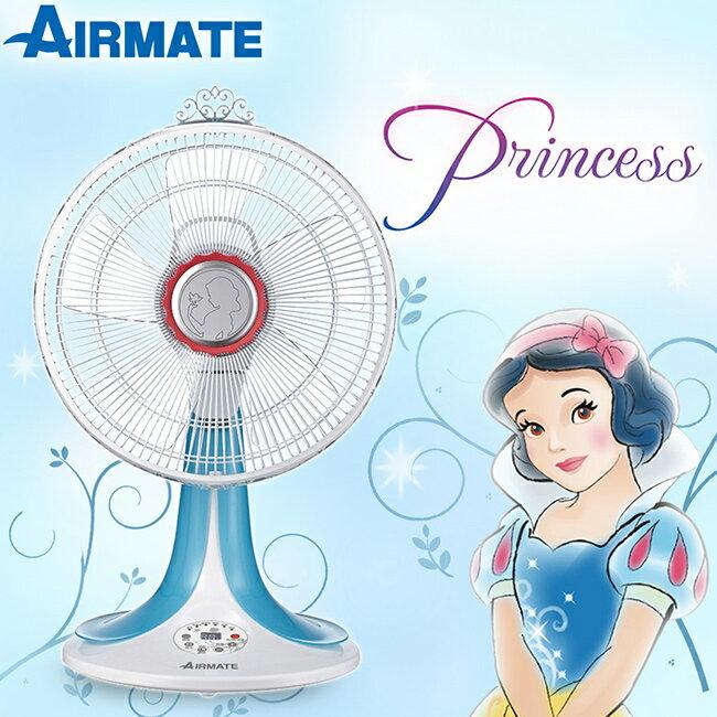 【艾美特AIRMATE】迪士尼白雪公主。12吋DC直流馬達節能桌扇/電風扇/FD3035M
