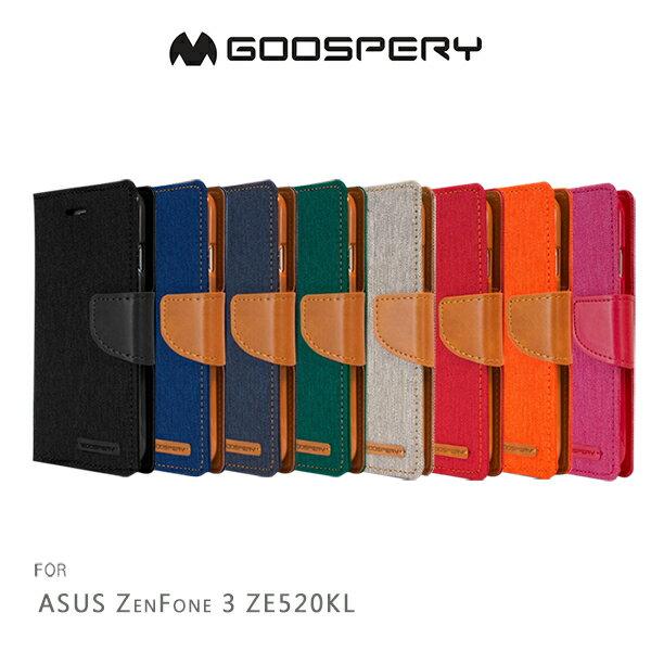 強尼拍賣~GOOSPERYASUSZenFone3ZE520KLCANVAS網布皮套可插卡磁扣保護套