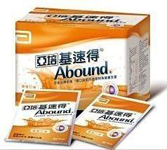 *加贈3包*【亞培】基速得Abound 【香橙口味】(30包/盒) - 限時優惠好康折扣