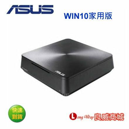 ASUS 華碩 VM65N-75UU2TE i7獨顯迷你VIvo PC (I7-7500/8G/256G SSD/930M 1G/WIN10)【送Office365】