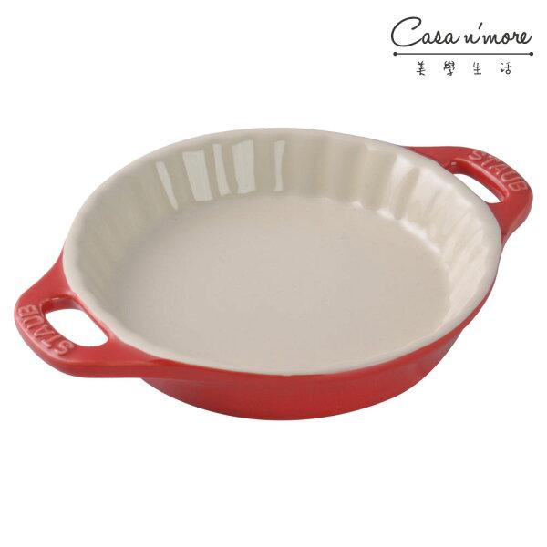 Staub圓形陶瓷烤盤烤皿焗烤盤烘焙盤13cm櫻桃紅