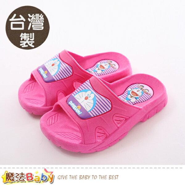 兒童拖鞋台灣製哆啦A夢授權正版拖鞋魔法Baby~sa80732