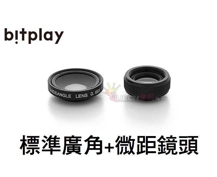 bitplay SNAP! 標準廣角+微距鏡頭 (需搭配SNAP!系列手機殼)