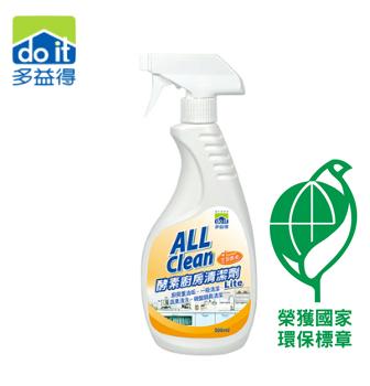多益得 All Clean 酵素廚房清潔劑Lite ( 500ml ) AC015 國家環保標章 大掃除 除舊布新 清潔 廚房清潔