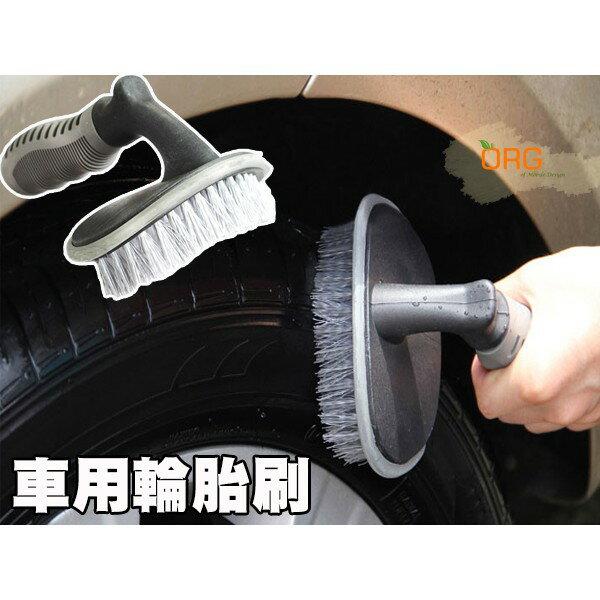 ORG《SD0177》最新寬版 車用 輪胎刷 輪胎清潔 T字 輪框刷 輪鼓刷 地毯刷 洗車 美容 汽車 百貨 小貨車