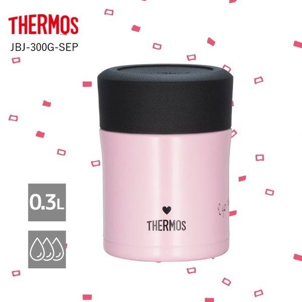 【預購】Thermos 300ml 悶燒罐 保溫罐  不鏽鋼真空保溫杯 真空燜燒杯 保溫瓶 JBJ-303G 日本進口【星野生活王】