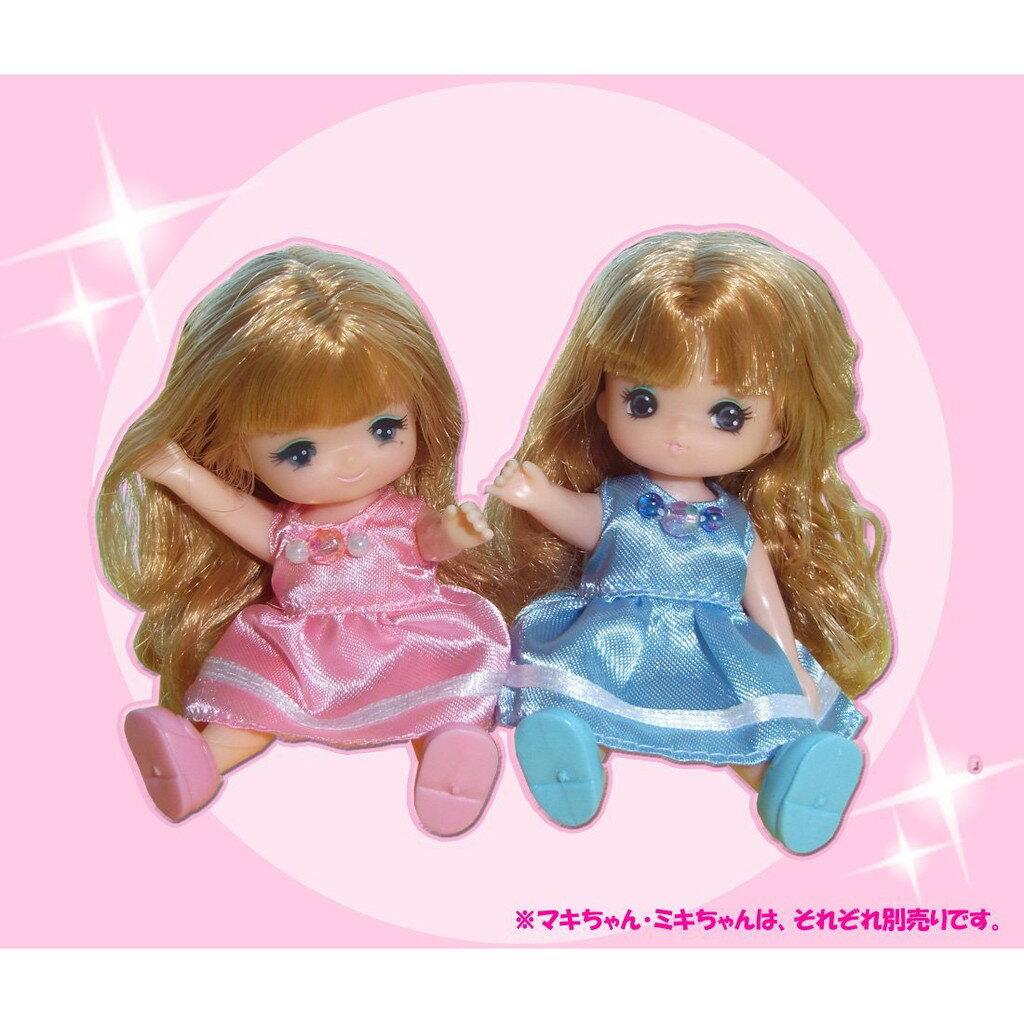 【預購】日本進口特価!莉卡的妹妹 MIKI 娃娃 LD-21【星野日本玩具】